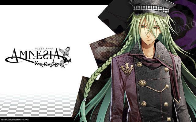File:Ukyo Amnesia.jpg