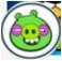 File:PigPopperTransparent.png