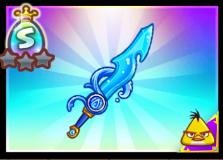 File:ABF- Aqua Sword.png
