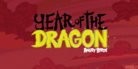 Year of the Dragon Short Movie
