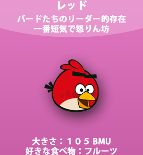 File:Red JP.PNG