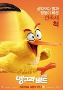 Affiches-personnages-asiatiques-angry-birds-f-L- 8w1Db
