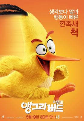 File:Affiches-personnages-asiatiques-angry-birds-f-L- 8w1Db.jpeg
