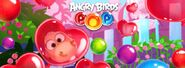 ABPop Valentines 2017 Balloon Hatchling