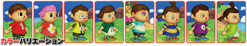Villager alts ssb4