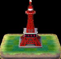 PWP-Tower