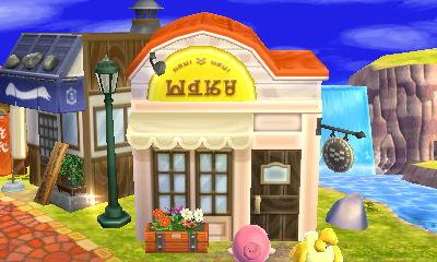 File:Shop1.JPG