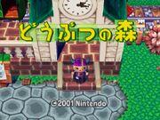 Doubutsu no Mori (J) snap0005