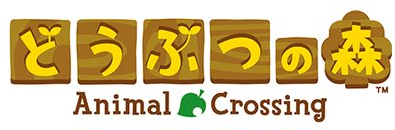 File:Animal Crossing mobile app logo.png