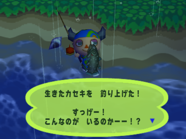 File:Coelacanth (Animal Forest e+ caught)2.PNG