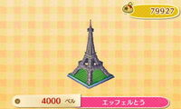 EiffelTower NewLeaf