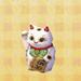 File:Lucky-cat.jpg