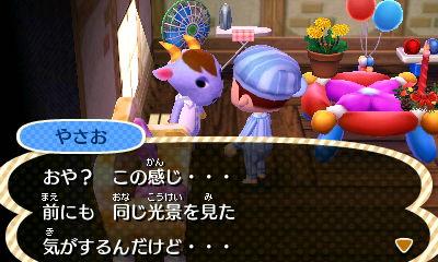 File:Yasao's house.JPG