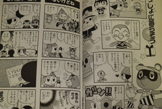 File:Dobutsu no Mori e+ 4koma gag battle Pg. 5 Part 1.jpg