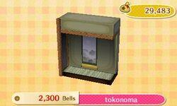 Tokonoma Catalog