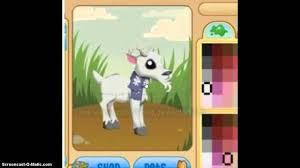 File:Leaked Goat.jpg