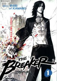 The Breaker (manhwa) 1 volume Daiwon C.I.