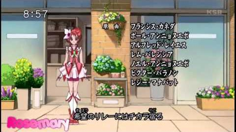 Yes! Pretty cure 5 Go go! Ending 02!