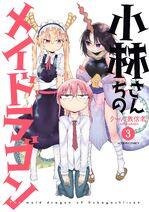 Miss Kobayashi's Dragon Maid Vol 03