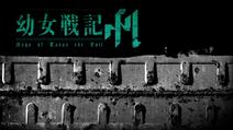 Saga of Tanya the Evil Ep 11 Eyecatch 2