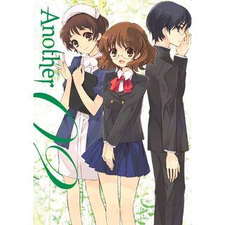 Tomohiko alongside Yukari and Sanae.