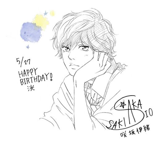 File:Kou birthday card.jpg