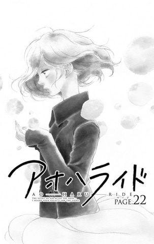 File:Chapter 22.png