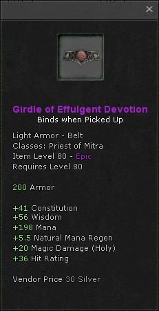 Girdle of effulgent devotion