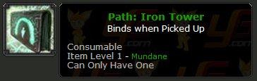 File:Path Iron Tower.jpg