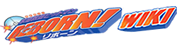 File:REBORN Wiki logo.png