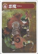 Werewolf Card Game Amaimon