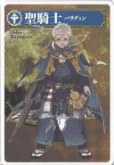 Werewolf Card Game Shiro Fujimoto