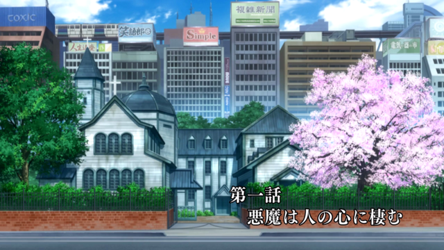 File:Ep 1 title.png