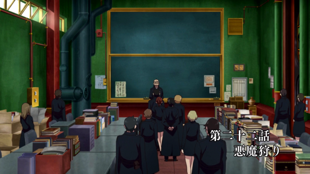 File:Ep 22 title.png