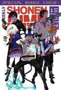 Shonen jump bonus issue 1