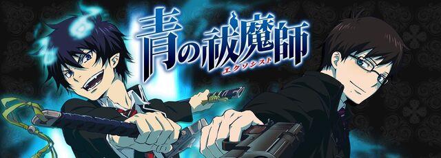 File:Rin and Yukio.jpg