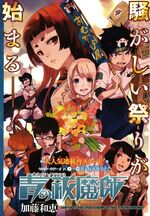 Cover 47