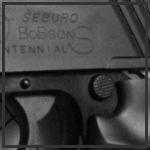 File:Icon Seburo.jpg