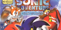 Archie Sonic Super Special Issue 13