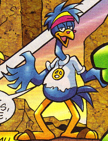 File:Guru Emu.JPG