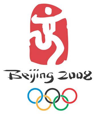 File:1210541311 BeijingOlympics.jpg