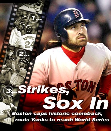 File:1191204638 Red Sox Win.jpg