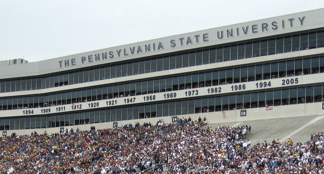 File:Beaver Stadium suites with years.jpg
