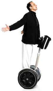 GOB on segway