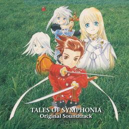 ToS OST 2