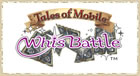 File:Whis Battle logo.jpg