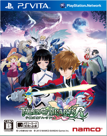 File:ToH-R VITA (NTSC-J) game cover.png