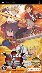 ToVS PSP (NTSC-J) game cover