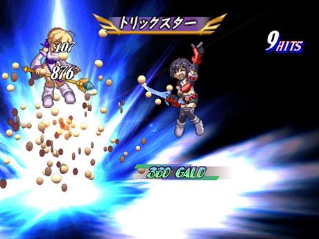 File:Trickster (ToD PS2).jpg