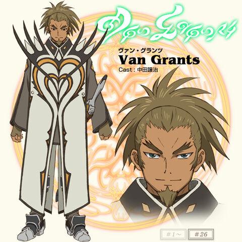File:Anime Concept Van 1.jpg